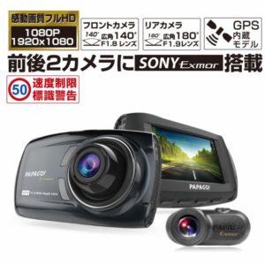 GoSafe S36GS1 GSS36GS1-32G【PAPAGO】