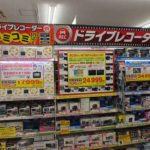 【オートバックス】ドライブレコーダーの売れ筋ランキング!おすすめ人気8選